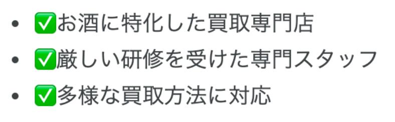f:id:watashiore:20200709022634p:plain