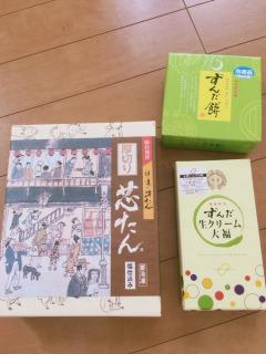 f:id:watasinokurasi:20160731084909j:plain