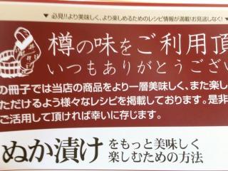 f:id:watasinokurasi:20160811120354j:plain