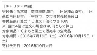 f:id:watasinokurasi:20160906081150j:plain