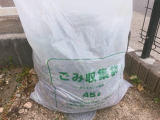 f:id:watasinokurasi:20170407100339j:plain