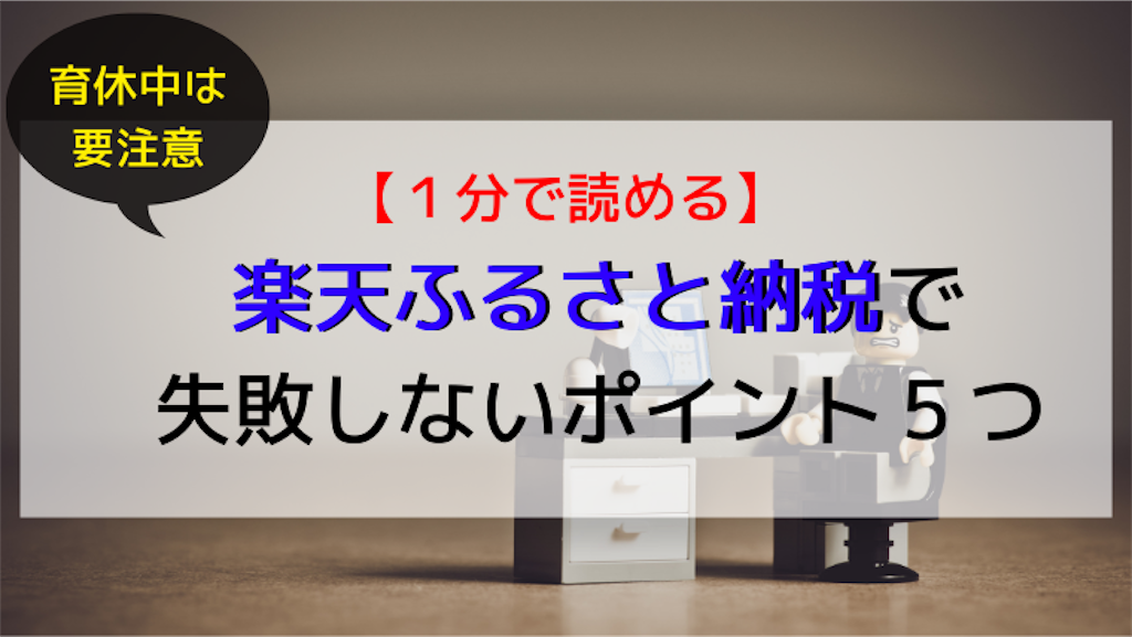 f:id:watatan445:20201016112000p:image