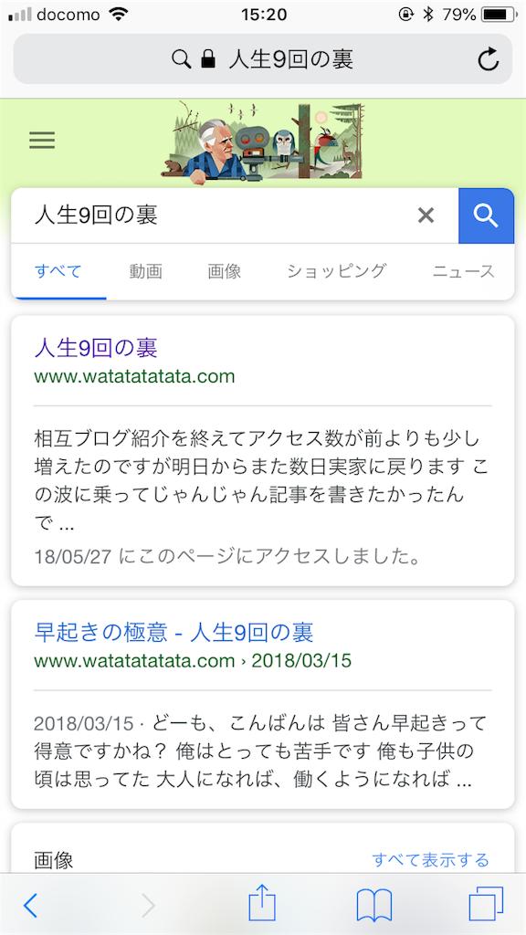f:id:watatatatata:20180602223433p:image