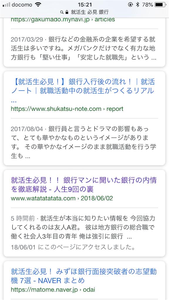f:id:watatatatata:20180602224436p:image