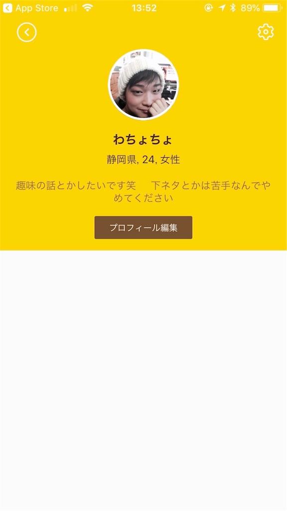 f:id:watatatatata:20180816015058j:image