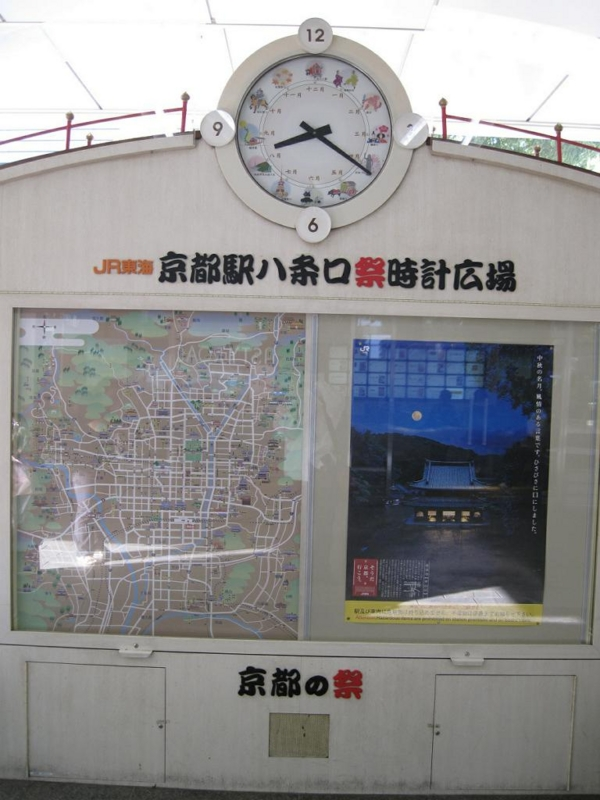 20100926083004