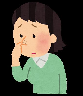 小鼻の黒ずみに悩む女性