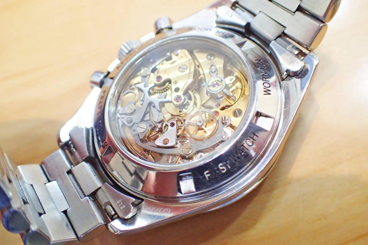 f:id:watch911:20200807174846j:plain