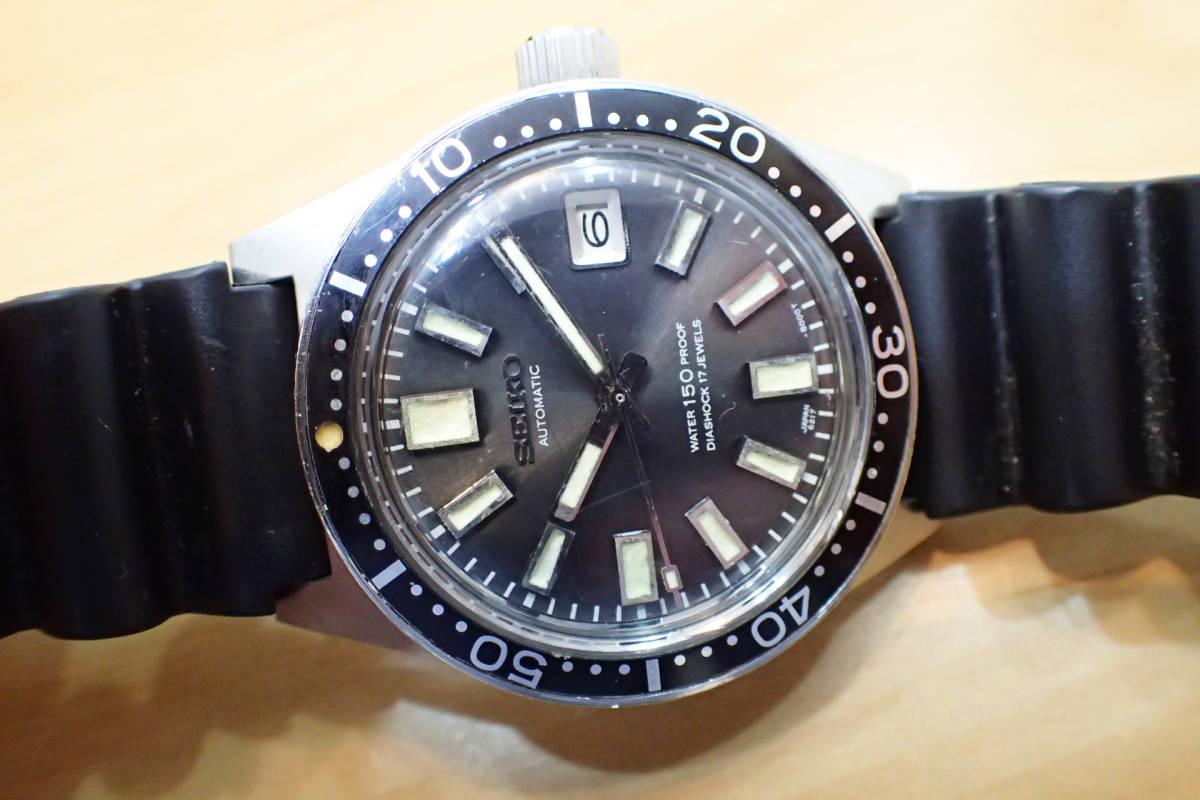 Ref.6217-8001