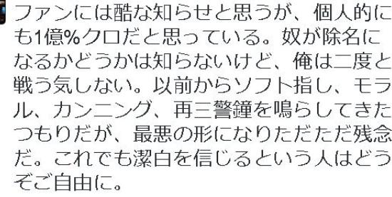 橋本八段のツイート1