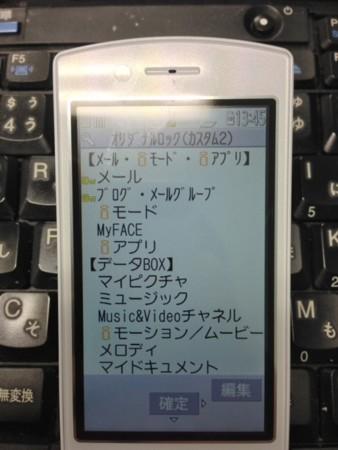 20130122134807