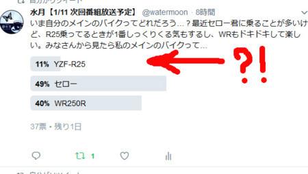 f:id:water-moon:20180112003418j:image