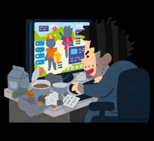 f:id:watoga:20200112192010j:image