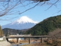 [富士山] 富士山と橋