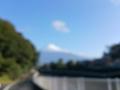 [富士山] 今日から冬服衣替え