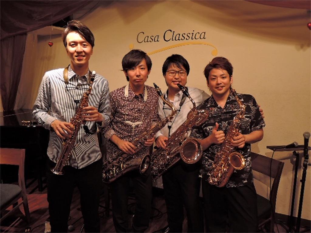 f:id:watson-saxophone0408:20170712010146j:image
