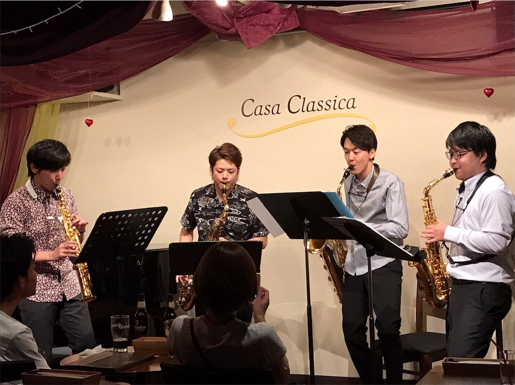 f:id:watson-saxophone0408:20170712013019j:image