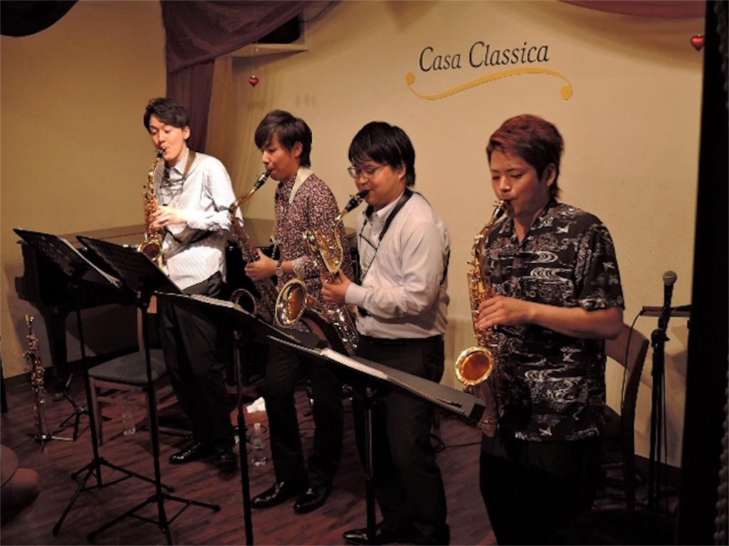 f:id:watson-saxophone0408:20170712013119j:image
