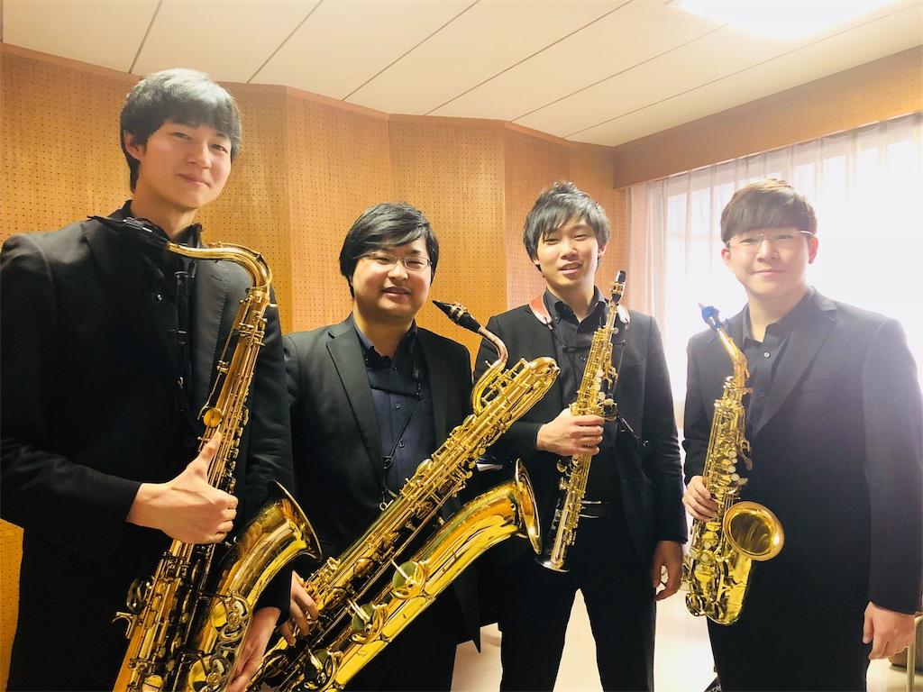 f:id:watson-saxophone0408:20180204145258j:image
