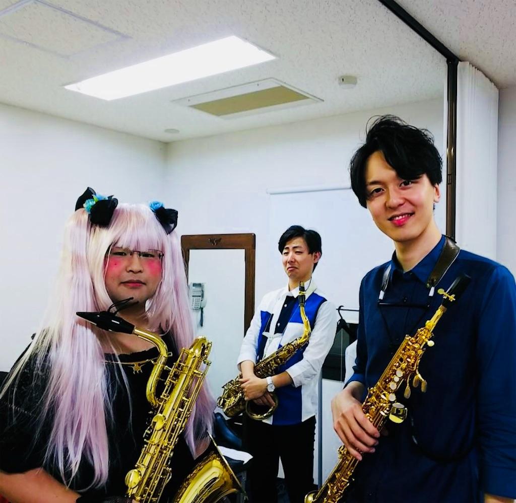f:id:watson-saxophone0408:20180614105725j:image