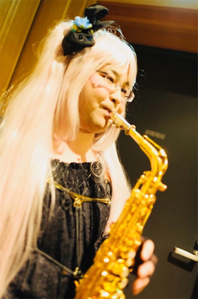 f:id:watson-saxophone0408:20180718192901j:image