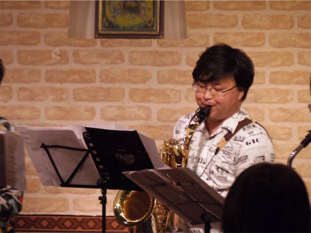 f:id:watson-saxophone0408:20180918110301j:image