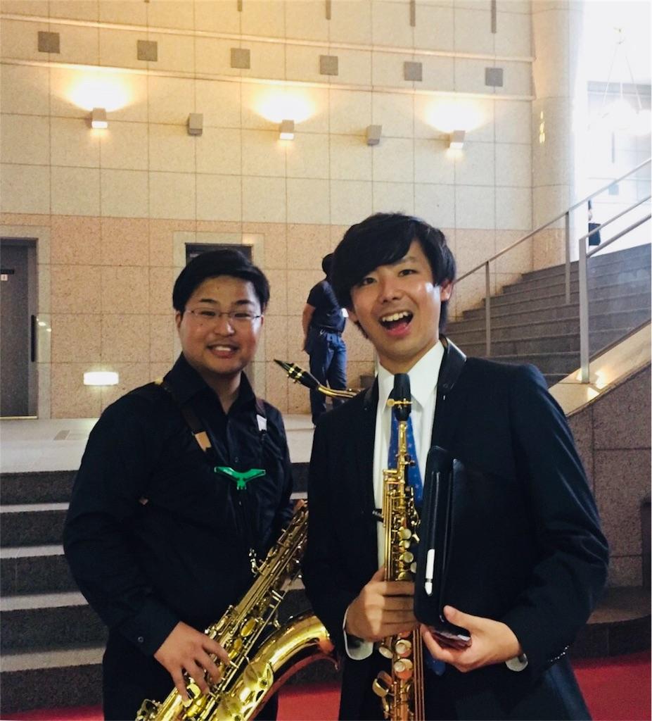 f:id:watson-saxophone0408:20180918110657j:image