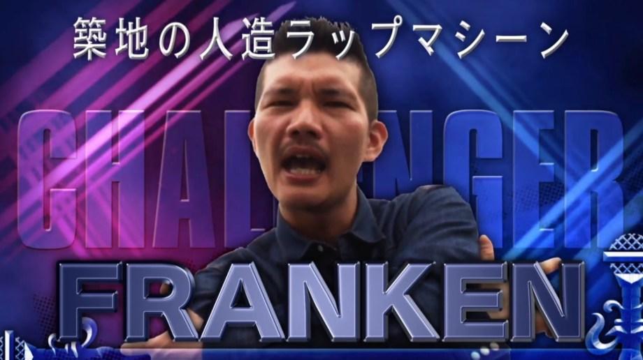 ダンジョン id スタイル フリー
