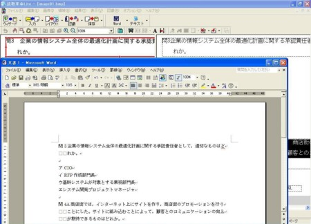 f:id:watto:20121120081106j:image