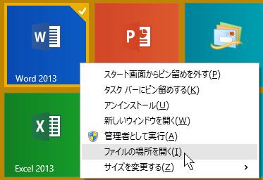 20141006001442
