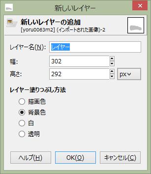20141202235002