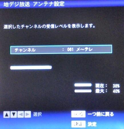 20141211132036