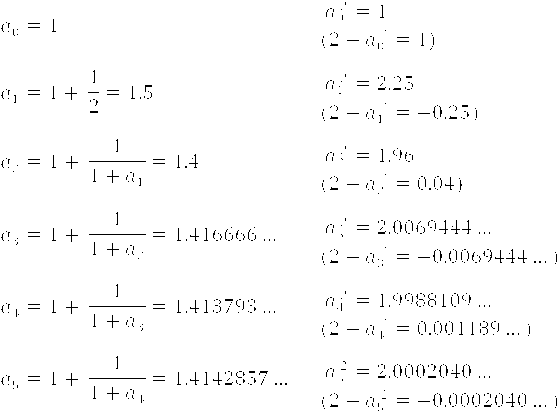 f:id:watto:20161203022228p:plain