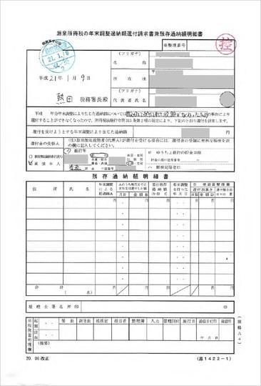 f:id:watto:20200402185539j:plain