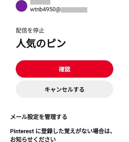 f:id:watto:20210919083827j:plain