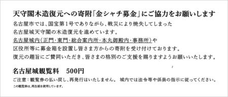 f:id:watto:20210927230033p:plain