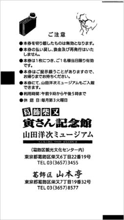 f:id:watto:20210927230101p:plain