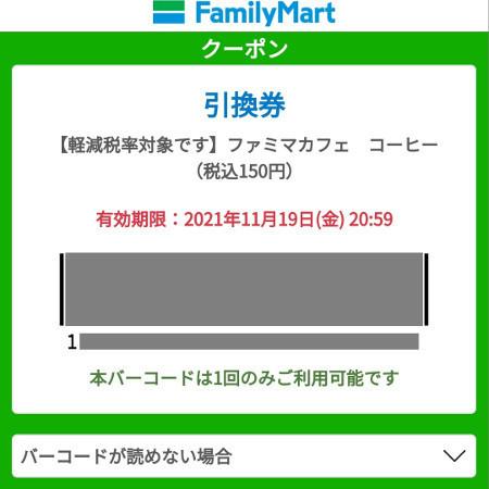 f:id:watto:20211009115644j:plain