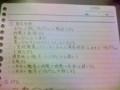 6265640d61848146c14c8cc919da3d42.jpg