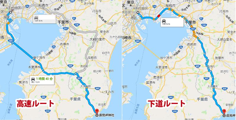 f:id:wave0131:20190304161636j:plain