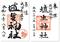 埴生神社の御朱印