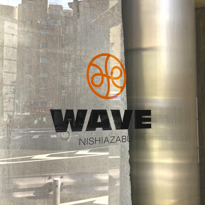 f:id:wave0131:20210218153843j:plain