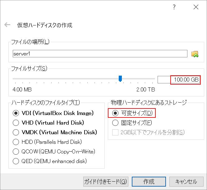 f:id:wave1008:20170206055347p:plain