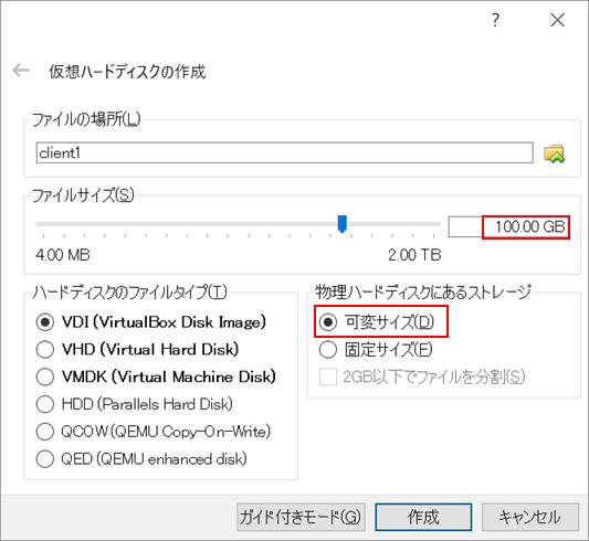 f:id:wave1008:20170206115907p:plain
