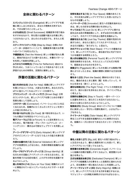 f:id:wayaguchi:20140228023336p:image:w640