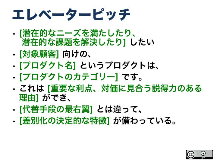 f:id:wayaguchi:20161005112933p:plain