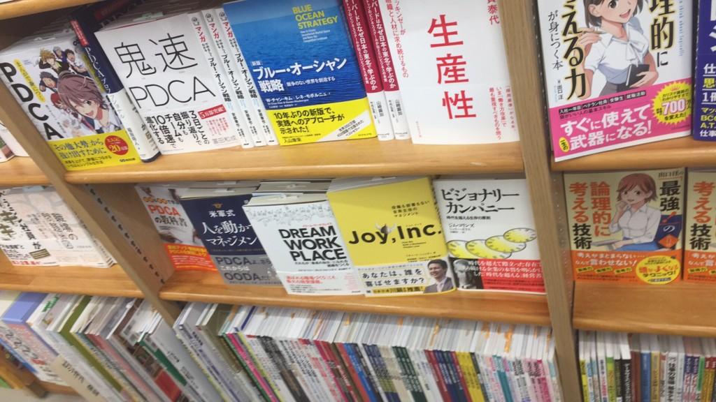 f:id:wayaguchi:20161216213453j:plain
