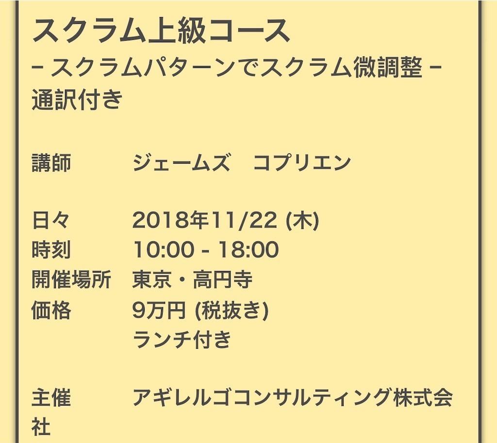f:id:wayaguchi:20181021140632j:image