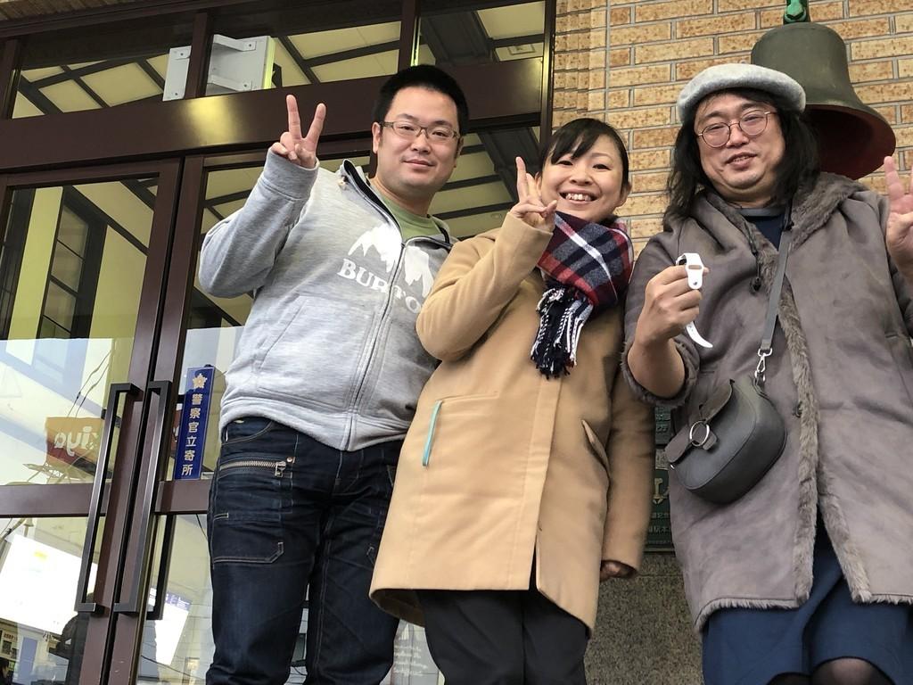 f:id:wayaguchi:20181124154034j:plain