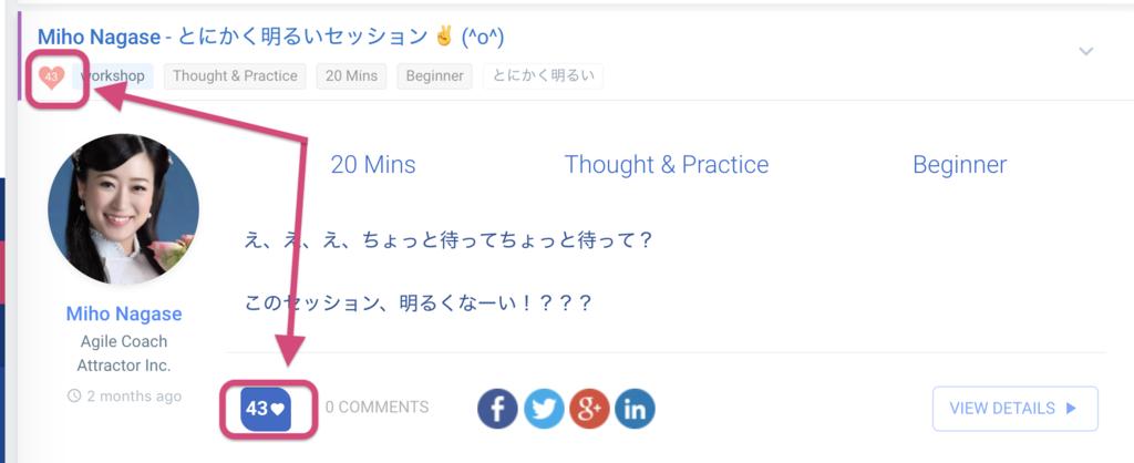 f:id:wayaguchi:20181202150304p:plain